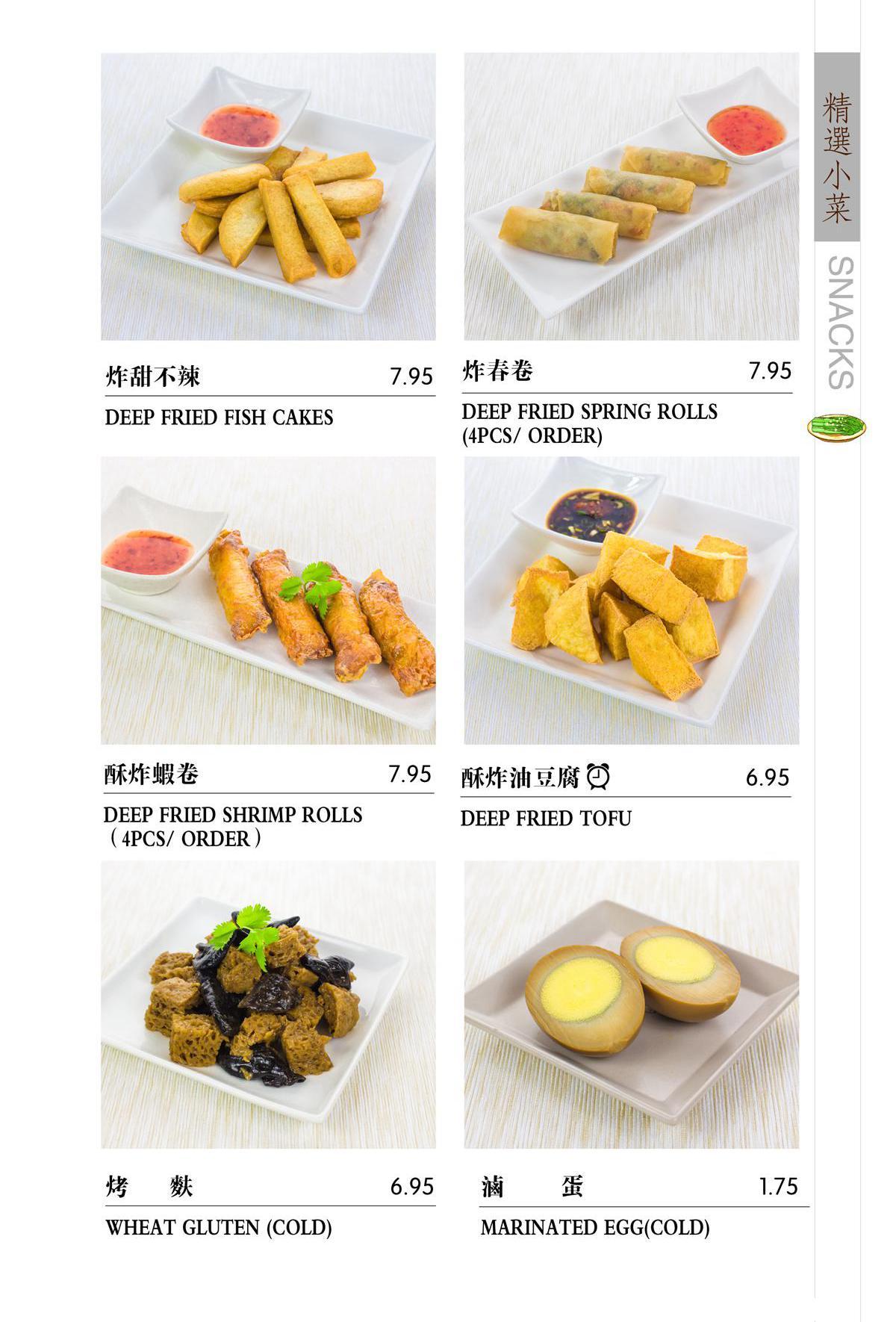 01-snacks-2