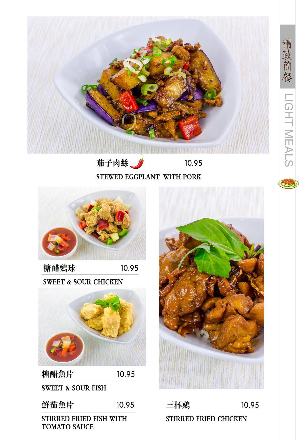02-light_meals-4