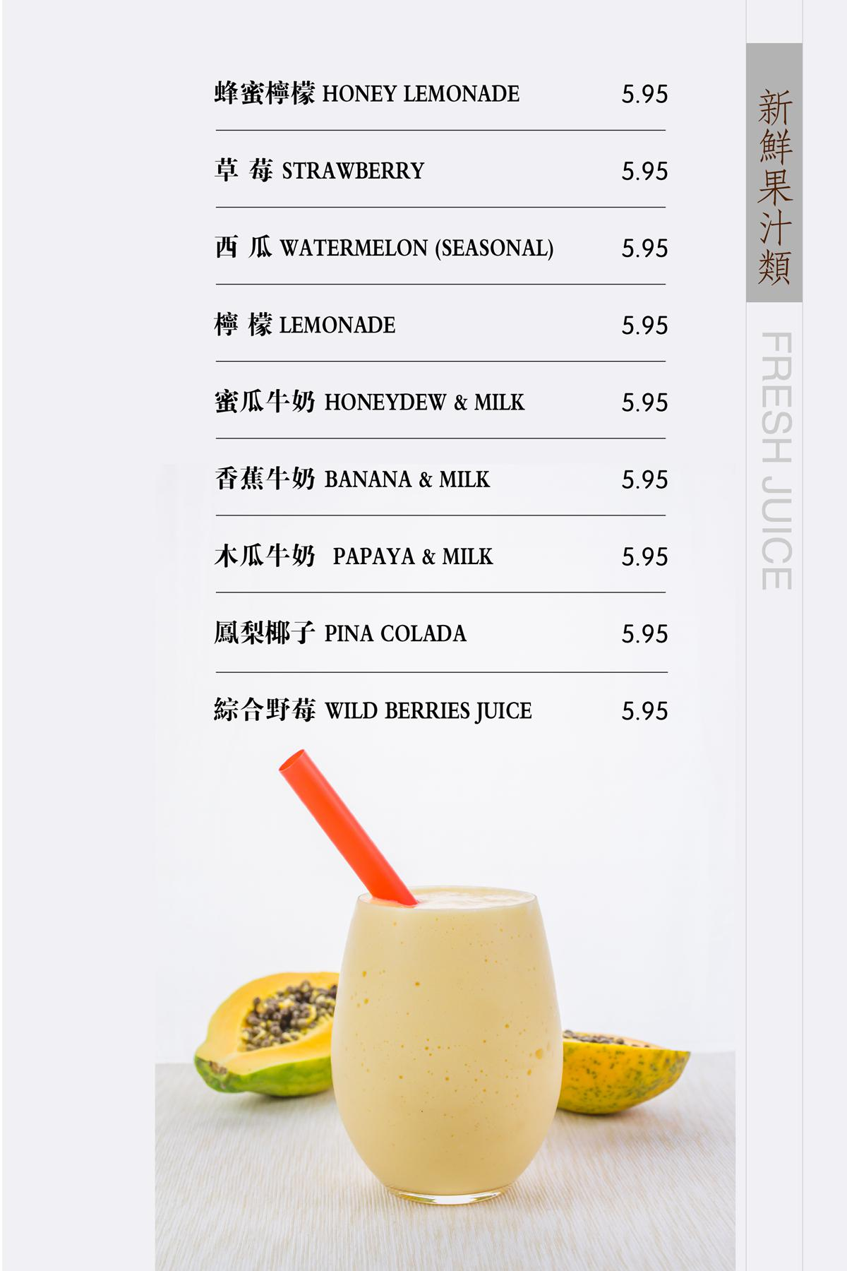4.juice